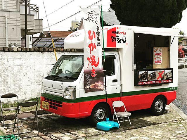 #マイスタ加古川 の駐車場に、大阪名物 #いか焼き の「みなせん」さんが来てま〜す#いか焼き250円 っす。#れんばい市場 でも出店されていたので、れんばい市場で買い物されていた人や、#加古川町 #寺家町 周辺の人は、ご存知のあのお店です。#クッキングカー であちこち移動販売されている「みなせん」さんをよろしく#イギリス風 の建物の前に、インパクトあり️場所がわからない方は、かつめし有名店の #ロビンフッド  さん向かえで〜す️ #マイスタ加古川#モノづくり#コワーキングスペース#クリエイトスペース#加古川#寺家町#UVプリンター#3Dプリンター#レーザーカッター#撮影ブース#塗装ブース#刺繍ミシン#オリジナルスマホケース#プレゼント#ギフト#販売促進グッズ#オリジナルテープ#オリジナルリボン #レンタルスペース #ワークショップ #英会話 - Instagram投稿