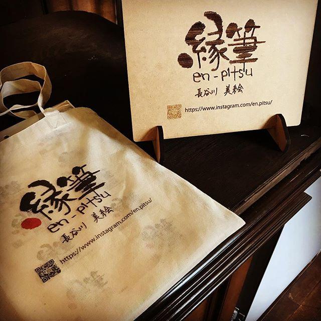名刺デザイン納品と、開業祝いでレーザーカッターで切断&彫刻した出店用の看板と、UVプリンター印刷のトートバッグをプレゼント