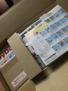 ダイドードリンコ ペーパークラフト自動販売機を作ろう!