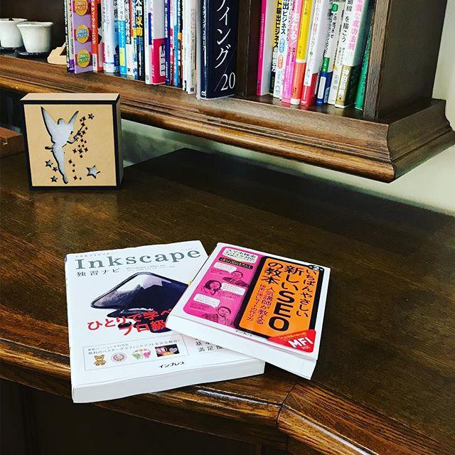 #マイスタ加古川文庫 本日入荷の図書です!#マイスタ加古川 では、#システム開発 #web #デザインの専門書以外にも、#ラズパイ #起業 #DIY #自己啓発 #宣伝告知 #統計学 #子育て の図書を置いています。また、マイスタ加古川店頭で共同発注にて、新刊・専門書も割引してもらって購入できますよ。#マイスタ加古川 #加古川 #寺家町#コワーキング #モノづくりスペース - Instagram投稿
