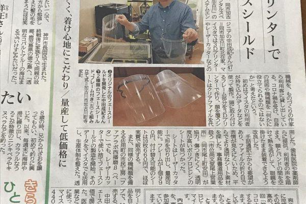 パソコンがモタついてないですか?  SSD換装でシャットダウン10秒以下 兵庫県加古川市